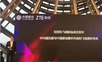 中国移动正式发布和飞信产品,中兴通讯助力RCS业务正式商用