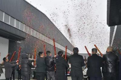 三隆包装进军湖北:湖北三隆纸业公司正式成立