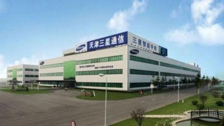 ?三星关闭天津工厂,?三星天津工厂将于12月31日正式停产