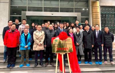 岛津与华中农大国家兽药残留基准实验室合作实验室揭牌
