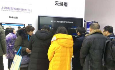 上海交大携科达智慧教学应用成果亮相2018无需申请自动送彩金68智慧教育展