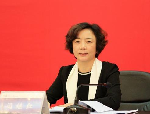 河北广电董事长闫继红接任保定市委副书记