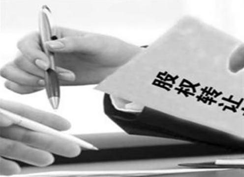华润电力转让旗下唐山曹妃甸39%股权,底价11.72亿元