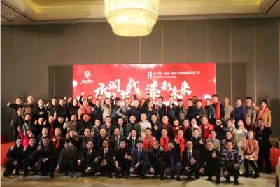 2018罗林斯品牌发布会在杭州隆重召开