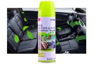如何清洗汽车空调管道?汽车空调管道拆解除尘步骤