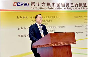 英威达:中国己二腈(ADN)对未来尼龙6,6发展至关重要