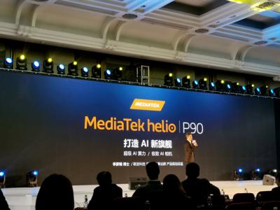 联发科发布Helio P90芯片,搭载超强AI引擎APU 2.0
