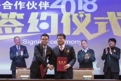 """恒丰纸业与远舢智能合资组建""""恒舢科技""""正式挂牌成立"""
