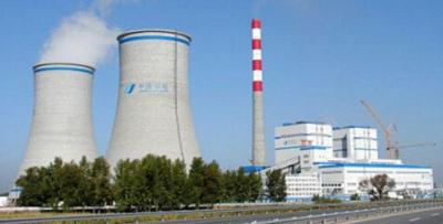 华电集团完成华电财资中心设立并开展实体化运作