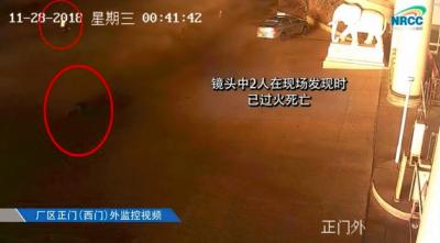 张家口11.28爆燃事故现场视频曝光 氯乙烯气柜靠近省道安全隐患大
