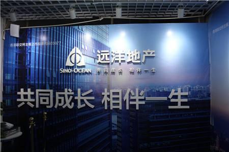 远洋集团首个物流地产项目:远泉嘉兴南湖汽车零部件金融物流产业园开工