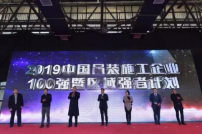 徐工G能大咖热爆:八百位精英齐聚济南,三件事预示2019吊装要变天!