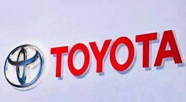 丰田公司召回北美7万辆高田隐患安全气囊汽车