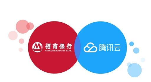 招商银行与腾讯云达成战略合作,建设AI资源平台