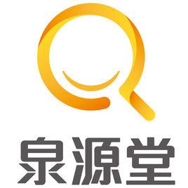 泉源堂与美加康战略合作 完善华南医药新零售布局