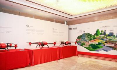 极飞科技发布农用无人机新品P20和P39,均分为标准版与高配版