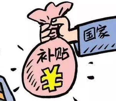 海峡环保获福州财政补助31006257.53元
