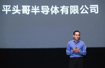 阿里平头哥落户上海张江,阿里平头哥半导体公司发展规划
