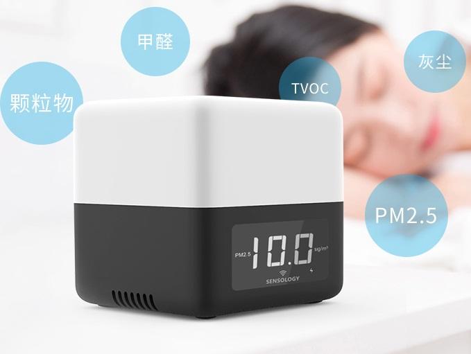 思乐智空气魔盒MEX-20P 家用空气质量检测利器