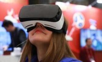 虚拟现实设备能识别出可能患上阿尔茨海默氏症的人