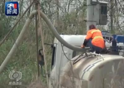 焦点访谈遵义播州垃圾填埋场违规处置渗漏液事件最新处理结果