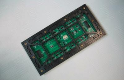 ?华灿光电:LED显示芯片的战略布局