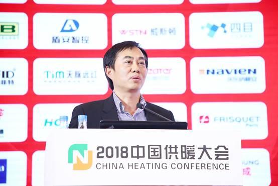 2018中国供暖大会在京如期举行 海林节能应邀出席