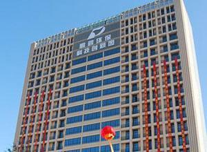 鹏鹞环保北京代表处成立战略发布会:打造综合型环保平台型企业集团