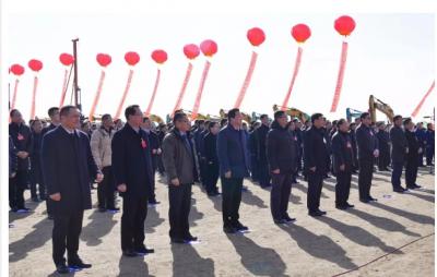 盛宏集团1600万吨/年炼化一体化项目正式开工
