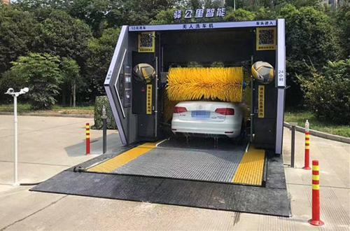 阿里巴巴领投智能洗车驿公里获 B 轮独家战略投资 再次加码汽车后市场