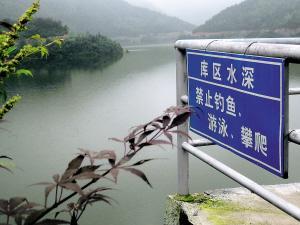连云港集中式饮用水水源保护条例颁布 19年3月起施行