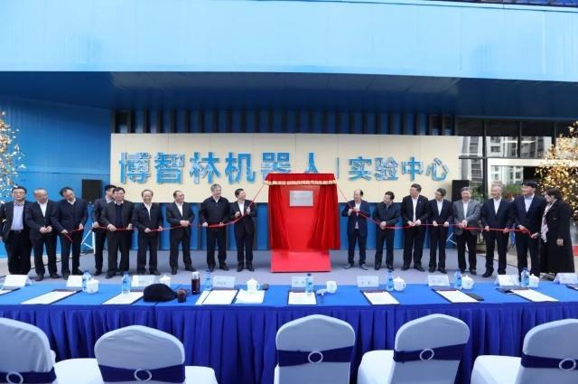 ?清华大学与碧桂园集团签署合作,共同发展AI、机器人等领域