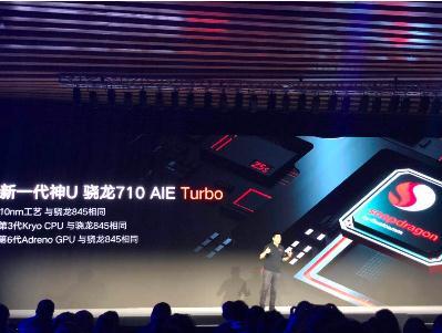 联想发布骁龙芯片手机,12月24日正式发售