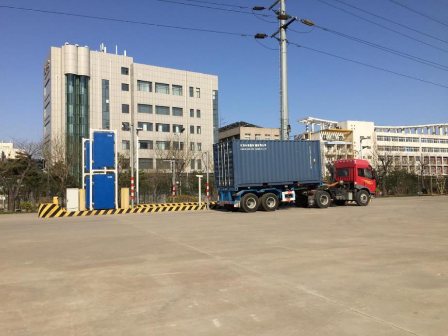 """中国海关总署牵头""""辐射探测设备检测技术研讨会""""在上海召开"""