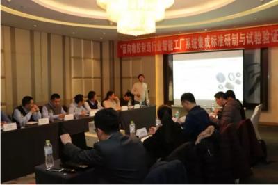 软控控股启动国家级橡胶行业项目