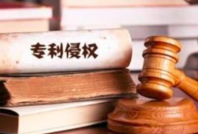 日亚YAG专利诉讼获德地方法院确定判决,亿光不得上诉
