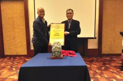 第九届中国沥青搅拌设备行业高峰会议:共探如何提升峰会影响力?