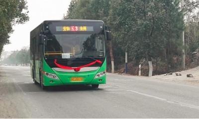 国务院安委会发布《关于加强公交车行驶安全和桥梁防护工作的意见》
