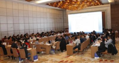 2018中国印刷标准化年会暨标准化发展论坛在天津举行