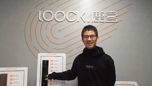 云丁科技推出鹿客Touch2 Pro门锁,售价5188元