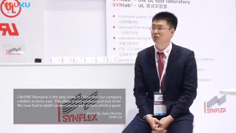 中国电工电器参展CWIEME中国(上海)展览会