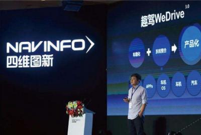 四维图新首颗车规级MCU芯片实现客户端量产并获得首批订单