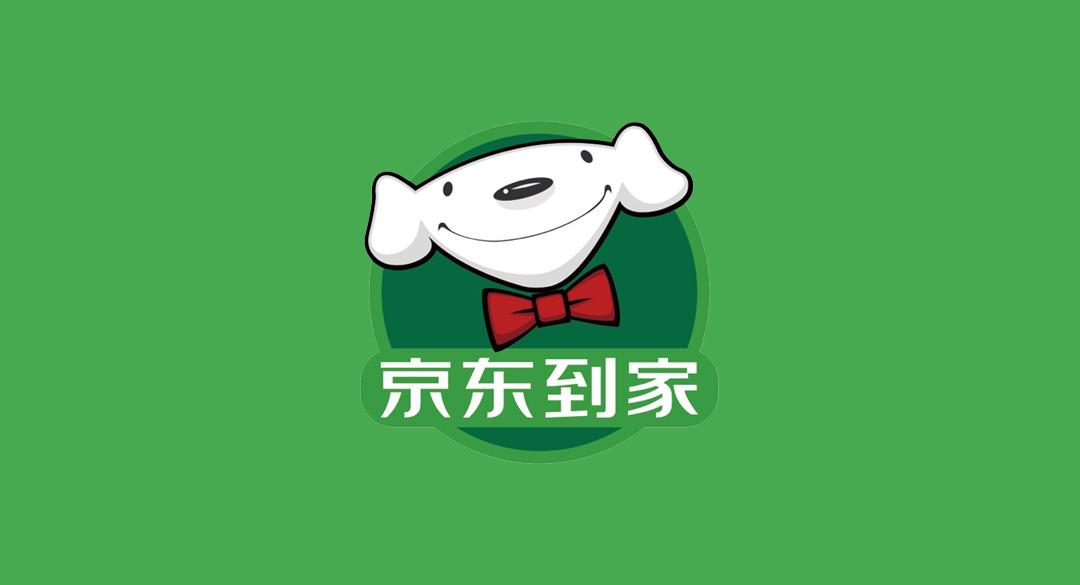网传京东到家无人货架倒闭 官方回应聚焦到家和达达业务