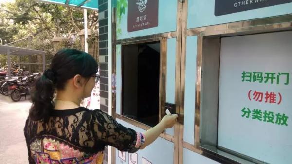垃圾分类新时尚 智能垃圾箱在上海各区开始试点