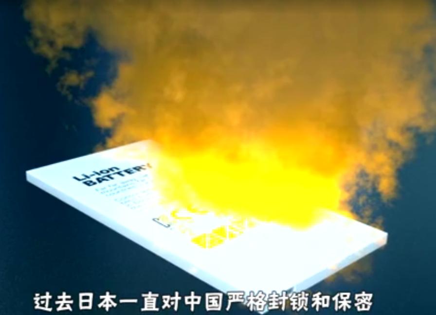 中国已突破日本锂电池技术,生产出高能量密度高性能的全固态锂电池