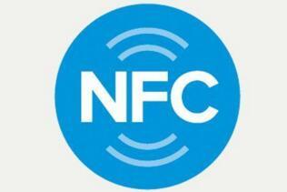 哪些手机有nfc功能?手机nfc功能有什么用