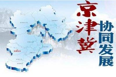 京津冀三地地震局携手全面提升地震监测预测预警能力