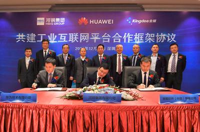 河钢与华为、金蝶战略签约,三强联合助力钢铁行业数字化转型