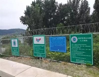 """北京45个水源地整治年度问题完成""""销号"""""""