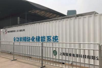 国家网域大规模电池储能电站试验示范项目获批,一期建设规模720MWh!